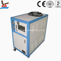 Kapasitas pendinginan industri air cooled chiller 9kw harga