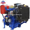 professioneller Hersteller von 2105D 2110D wassergekühlten 2-Zylinder-Dieselmotor