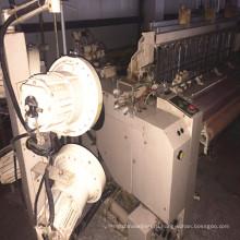 Текстильная машина Xianyang Tsudakoma 190cm в продаже