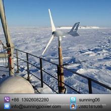 Suning 12V 300W Alternative Energy Wind Turbine