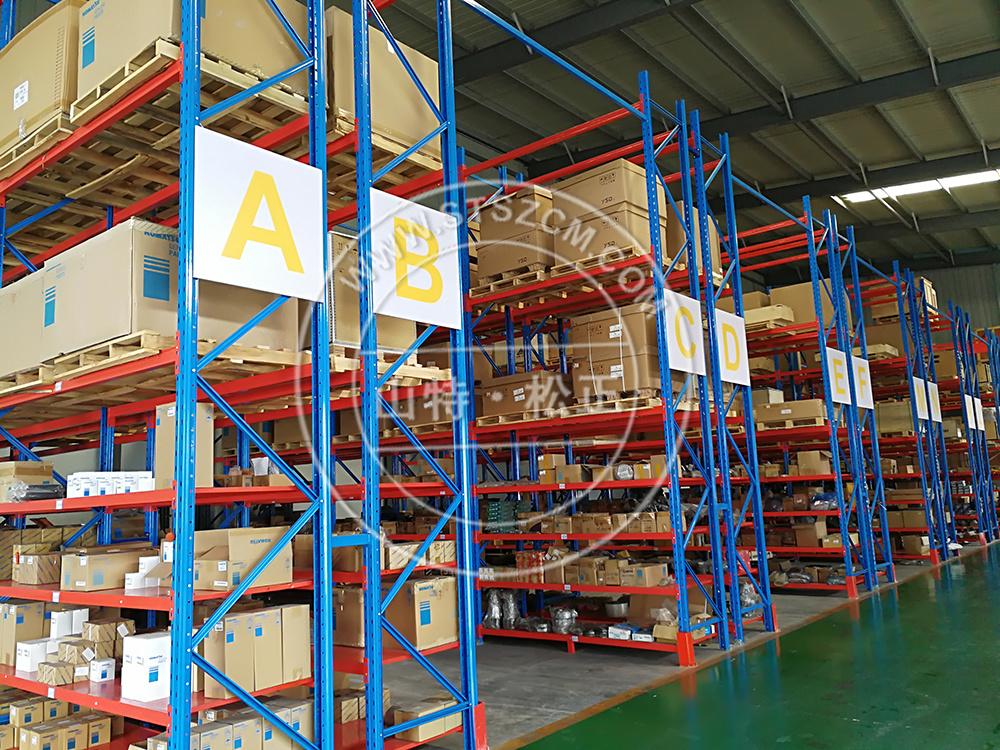 komatsu parts stock