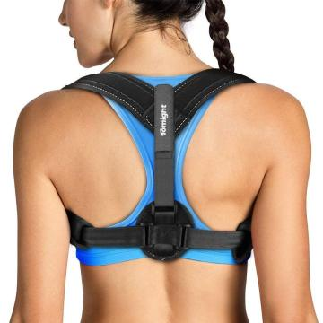 Back Shoulder Support Belt Haltungskorrektur
