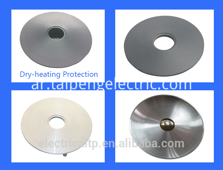 drum rice cooker heating plate
