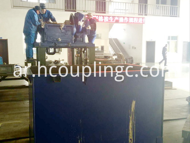 Thermal Power Plant Equipment Service