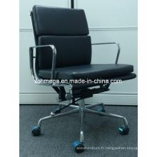 Chaise de siège de base supérieure haute qualité rembourrée Eames Chair Chair (FOH-MF21-B)