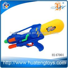 H148001 высококачественные игрушки водяная пушка высокого давления воздушной водяной пушки стрелять водяной пушкой