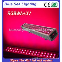 36x18w rgbwa uv 6in1 привело наводнение освещения высокой люмены стены стиральная машина света
