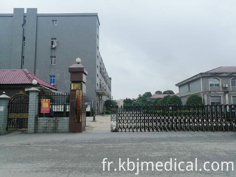 kangbojia medical supply manufactory