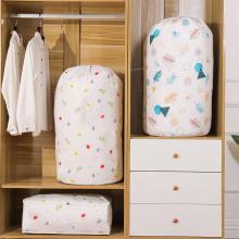 Comforter Drawstring Storage Bag