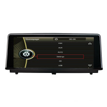 Hualingan Navigation GPS pour BMW 1 F20 BMW 2 F22 GPS Lecteur DVD