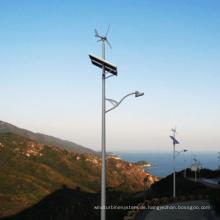 Wind Solar LED Licht/Wind Solar LED-Beleuchtung (50W)