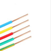 Copper pvc insulated wire 2.5 cabo h07vv f