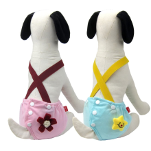 Dog Sanitary Pantie with Suspender