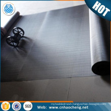 200 300 mesh 410 430 magnetic stainless iron woven wire mesh screen for sugar industry filter