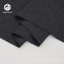 Трикотажная ткань, окрашенная пряжей, спекл-дизайн