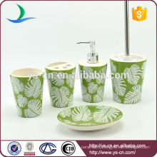 Good quality wholesale bathroom accessory manufacturer