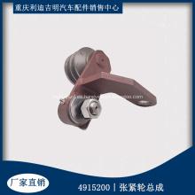 Piezas del motor diesel de la niveladora del tensor 4915200