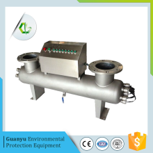 UV purification system for swimming pool