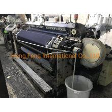 Second-Hand Vamatex Leonardo Silver HS Rapier Loom 190cm Used Textile Machine Weaving Denim Fabric for Sale with Good Price, Year 2007