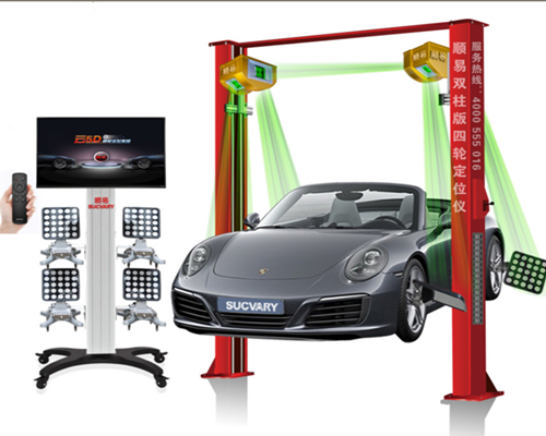 Convinient Wheel Alignment Machine
