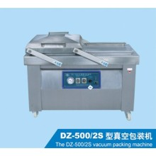 Precious Metal DZ-500/2S Type Packing Machine