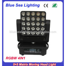 2015 new white small stage lighting 5x5 led beam moving head