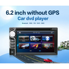 Car Audio/Video Multifunction Entertainment Player