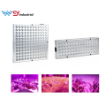 Amazon LED Grow Light Panel 25W 45W