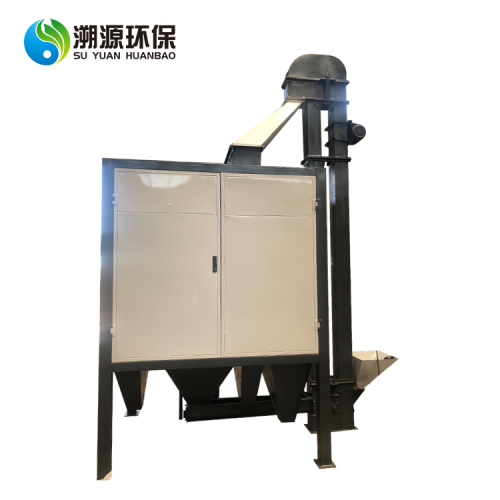 Crushed Plastic Rubber Sorting Recycle Equipment