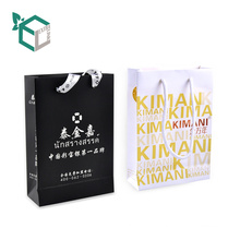 Luxury Custom Bag Small Paper Bags For Gift