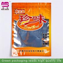классический дизайн Спайс Попурри дым травяные благовония мешки