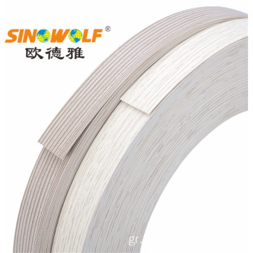 Ματ φινίρισμα PVC ABS Edge Banding Strip