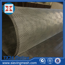 316 Twill Weave Wire Mesh