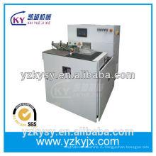 ВД-4-ТМ-Б полноавтоматическая машина для изготовления различных видов кисти