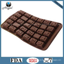 26 alfabetos de silicona bandeja de cubitos de hielo Alimentos de grado de hornear herramienta Si04