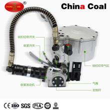 КЗ-32 Пневматический Комбинированный Инструмент Для Обвязки Стальными Лентами