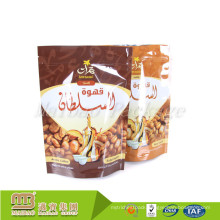 Disposable Biodegradable Resealable Packing Aluminum Foil Ziplock Bag For Nut Packing