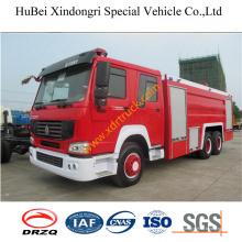 Пена 12ton пожара sinotruk грузовик Евро3