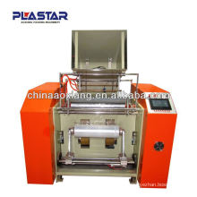 automatic used packaging machines.