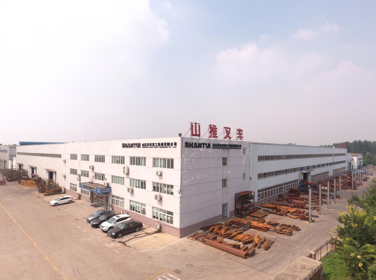 Shandong Volin Heavy Machinery Co.ltd. Factory