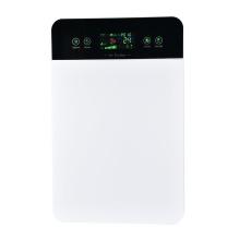 motor manufacture machine korea ionizer ion importer house room smoke 2019 home disinfection air purifier hepa filter