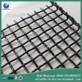 Kain Wire Mesh Square