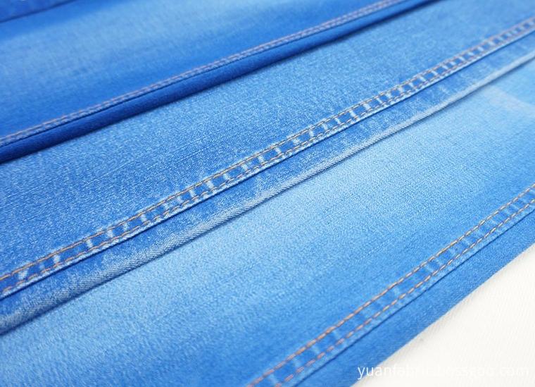 106wholesale Mercerized Warp Slub Denim For Woven Jeans