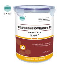 Aditivos para piensos mixtos Bacillus subtilis para pollo
