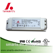 12В 20Вт LED диммирование 0-10В питание