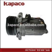 Хороший компрессор цены для bmw 64526910458