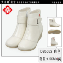 latest design fashionable safety boots for women