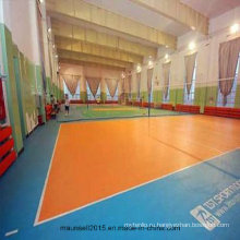 Спортивное напольное покрытие для волейбола хорошего качества