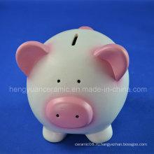 Прекрасный розовый банкнот для монет с монетами для детей