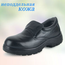 good price no lace safety shoes no lace chef work shoes